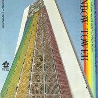 Rainbow_Tower 1
